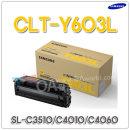 -특가판매- 삼성 노랑 정품토너 CLT-Y603L / SL-C3510