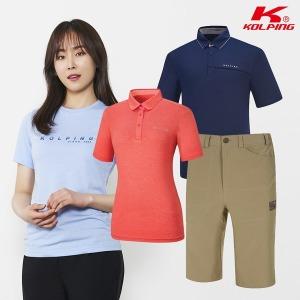콜핑 여름 기능성 5~8부 반바지 티셔츠 초특가전