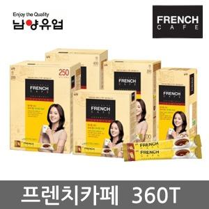 프렌치카페 카페믹스 360T 400T 커피믹스