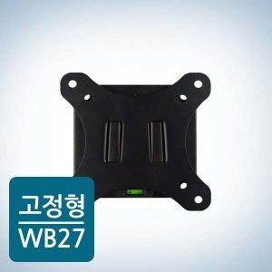 (현대Hmall)아트박스/카멜마운트 TV거치대 WB-27 VESA 적용13∼27인치