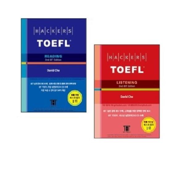 Hackers TOEFL 해커스 토플 리딩 + 리스닝 세트(Reading + Listening) (전2권)  : iBT 최신