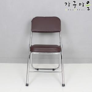 접이식 의자/로얄/접의자/인테리어/의자