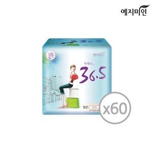 365 팬티라이너 15p 60팩 (총900p)