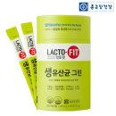 락토핏 식물발효 생유산균 그린 (프로바이오틱스) 1통