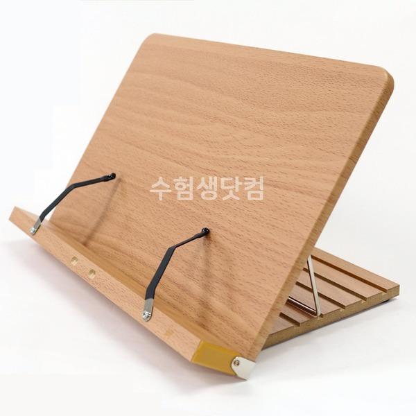 수험생닷컴 독서대 독서대추천 수험생선물 MDF독서대