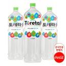 토레타 1.5L PET 12입 공식인증판매처 코카콜라