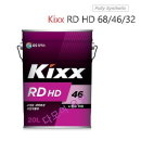 GS/Kixx/유압작동유/란도/HD/RD/32/46/68/CZ/20리터