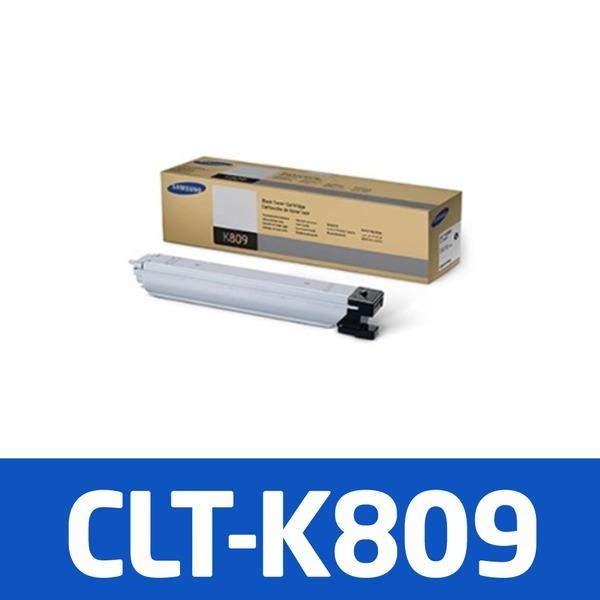삼성정품토너 CLT-K809S 검정/프린팅렌탈