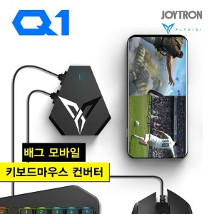 Q1 스마트폰 키보드마우스 컨버터/배그모바일