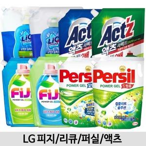 LG피지/리큐/퍼실/액츠액체세제/일반용/드럼용