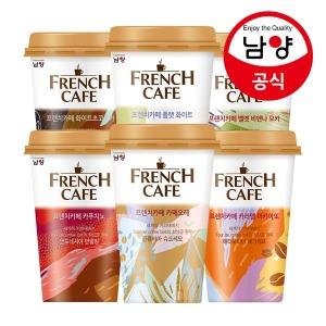 프렌치카페 컵 커피 3종 200ml 10+10입/캔커피