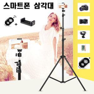 스마트폰 셀카봉 핸드폰 카메라 삼각대 최대2M10
