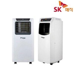 SK매직/CPA-072BE/이동식에어컨/파워냉방/제습/SARA