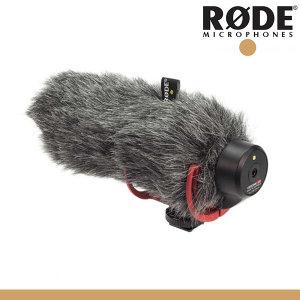 RODE Videomic go 전용 Wind Shield 윈드실드