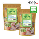 양배추가루 유기농 양배추분말50gx2팩