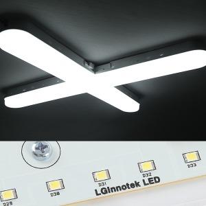LED형광등 십자등 LG 가정용 등 기구 방등