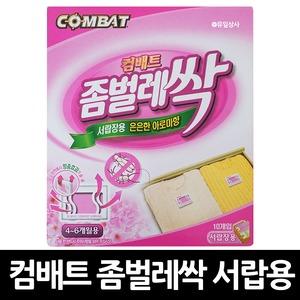컴배트 좀벌레싹 서랍장용 10매 8상자/살충약 좀벌레
