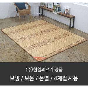 한일의료기 꽃잠 대나무 전기카페트 (4계절용)