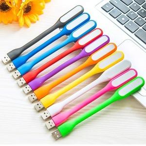 LED라이트 USB조명 USB램프 독서등 취침등 후레쉬