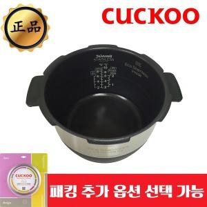 쿠쿠 내솥 CRP-CHS1010FS