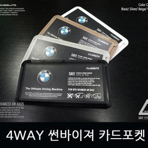 커스터마이징 4WAY 썬바이저 카드포켓/BMW/M퍼포먼스