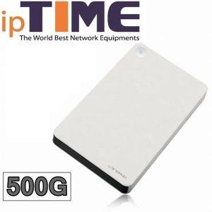 EFM ipTIME HDD1025 USB2.0 (500GB) / 외장하드