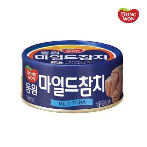 동원 마일드참치 100g /동원참치/참치캔/반찬/통조림 - 상품 이미지
