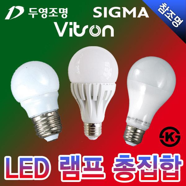 비츠온 두영 시그마 LED 전구 램프 벌브