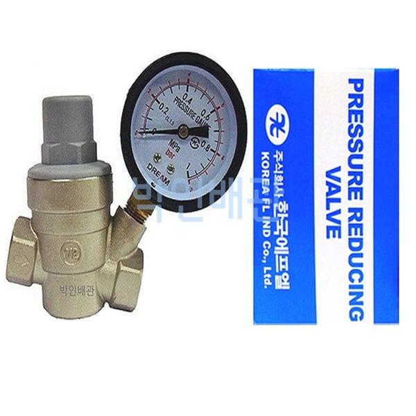 감압밸브 스트래너내장형 KFPR-10 압력계포함