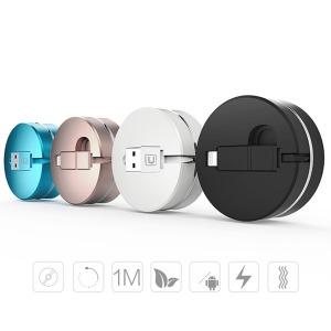 USB케이블 스마트폰 충전기 릴 케이블 삼성 아이폰