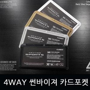 커스터마이징 4WAY 썬바이저 카드포켓/렉스턴 스포츠