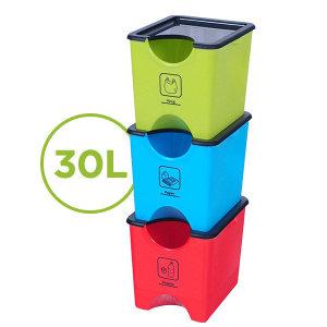 가정용 분리수거함 30L 3단 / 재활용 분리수거함 에코홀릭