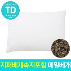 경추 메밀베개 (베개속지 메밀충전재 포함) 4060 5070