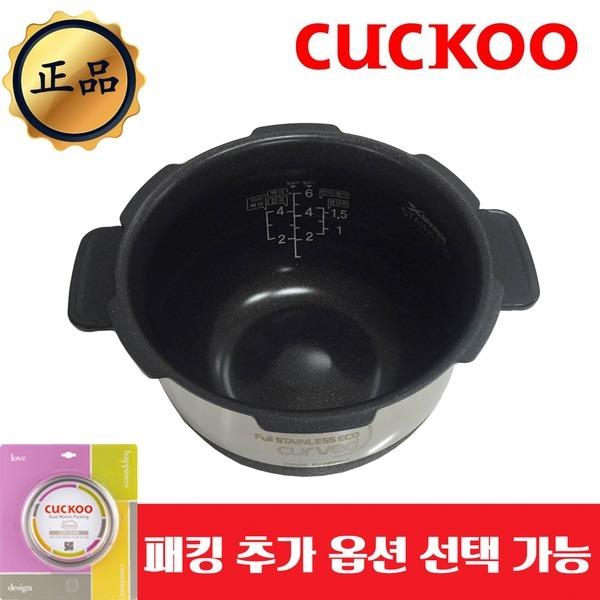 쿠쿠 내솥 CRP-DHR0610FS
