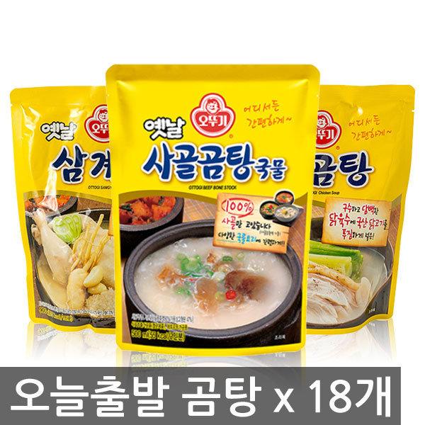 초특가 사골곰탕 350g x 18개 / 설렁탕 육개장 미역국