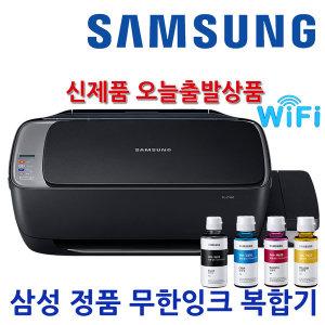 삼성 J1560W 정품 무한잉크 복합기 가정용 프린터 기