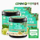 유기농 노니 분말 가루 2통(200g)