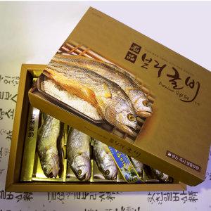 영광법성포 보리굴비세트 특대 10미/30cm이상 무료배송