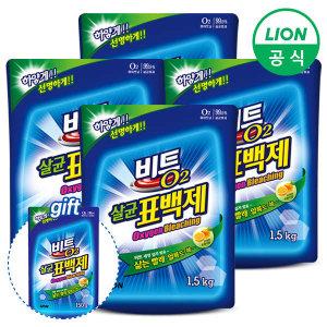 (현대Hmall) LION  비트O2살균표백제 1.5kg 파우치 4개