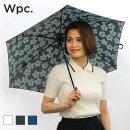 일본 w.p.c 양산 플라워 mini 자외선 차단율 90퍼 이상