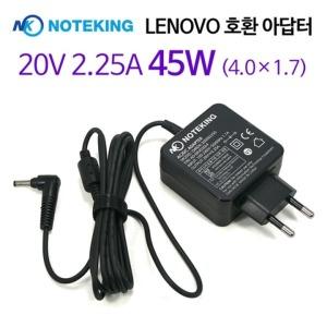 LENOVO IdeaPad 100S-14IBR 호환 45W 충전기 아답타