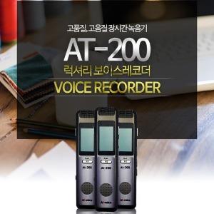 AT 200 8일간 녹음기 200시간 차량녹음기