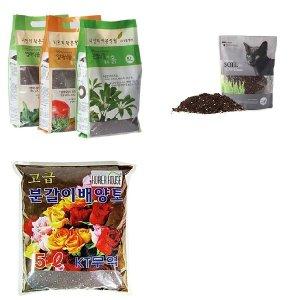 화분 흙 3.6L 5L 배양토 텃밭 거름 분갈이 식물에좋은