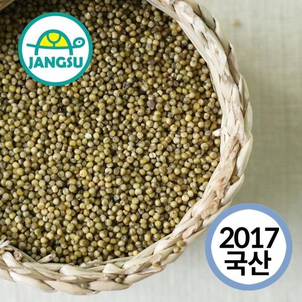차조2Kg/국산/2017년