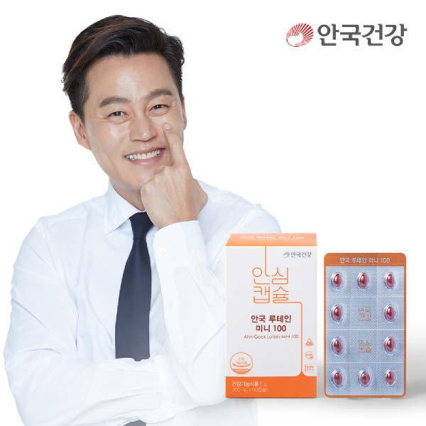 (현대Hmall) 안국건강 NEW안심캡슐 안국 루테인미니100 60캡슐 1통(2개월)