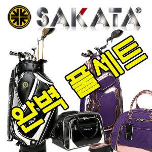 사카타 신상품 남성용 여성용 골프채 풀세트 클럽