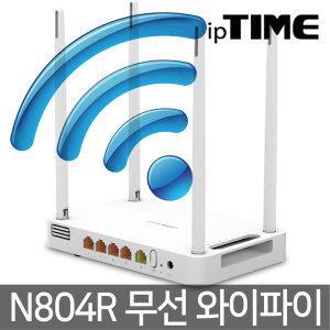 EFM ipTIME N804R 와이파이 유무선 공유기 무선공유기