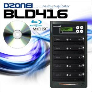 BLD416 멀티복사기 블루레이 1대4 CD DVD 복사지원-우