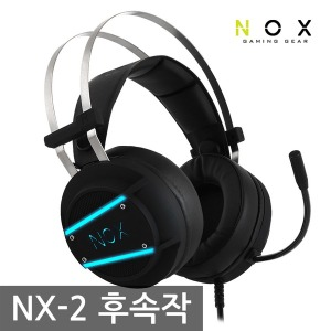 NOX NX-3 초경량 7.1 채널 진동 게이밍 헤드셋 배그