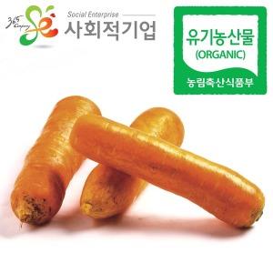 7월수확 경북 울진 유기농 흙당근 햇당근 특 3~5kg